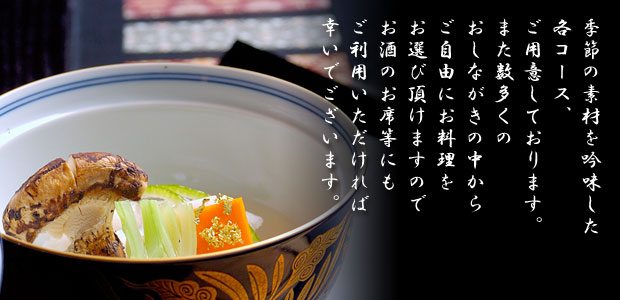 matsuba_shun.jpg