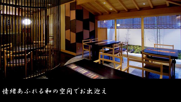 matsuba_tennai.jpg